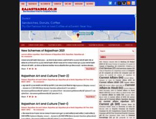 rajasthangk.co.in screenshot