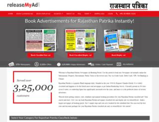 rajasthanpatrika.releasemyad.com screenshot