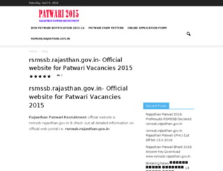 rajasthanpatwari2015recruitment.in screenshot