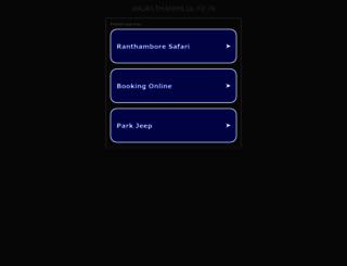rajasthanwildlife.in screenshot