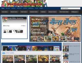 rajcomix.blogspot.in screenshot