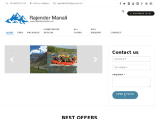 rajendermanali.com screenshot
