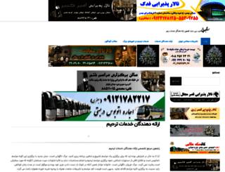 rajeoon.com screenshot