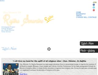 rajithasenaratne.com screenshot