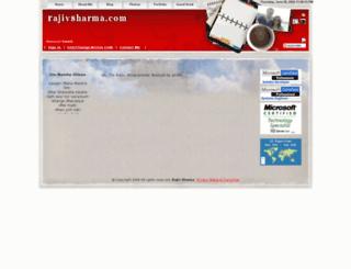 rajivsharma.com screenshot