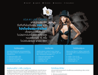 rajoi.com screenshot