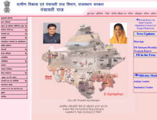 rajpanchayat.gov.in screenshot