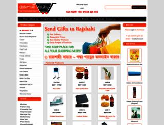 rajshahibazaar.com screenshot