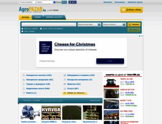 rakovski.agropazar.bg screenshot