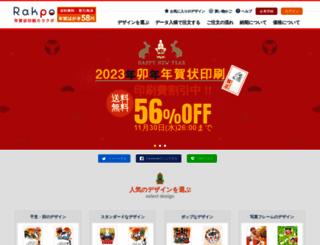 rakpo.com screenshot