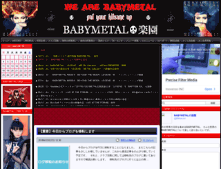 rakuenmetal.blog.jp screenshot