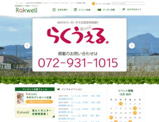 rakwell.com screenshot