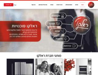 ralco.co.il screenshot