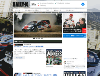rallyx.net screenshot