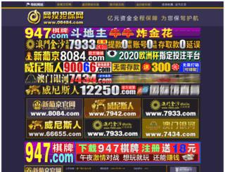 raltus.com screenshot