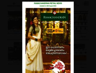 ramachandrantextiles.com screenshot