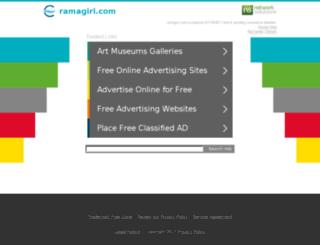 ramagiri.com screenshot
