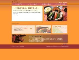 ramai.co.jp screenshot