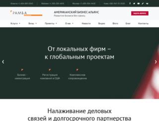 rambaonline.com screenshot