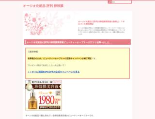 ramblingsofafrugalmotheroffour.com screenshot
