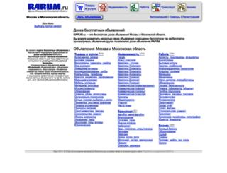 ramensk.rarum.ru screenshot