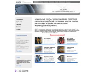 ramkoer.ru screenshot
