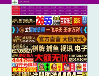 ramorthotics.com screenshot