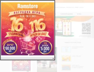 ramstore.com.mk screenshot