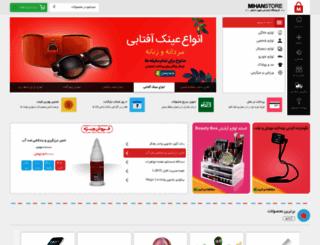 ramz.mihanstore.net screenshot