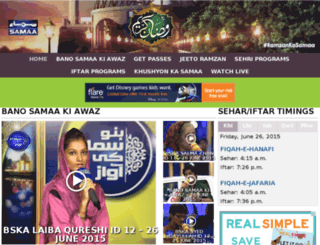 ramzan.samaa.tv screenshot
