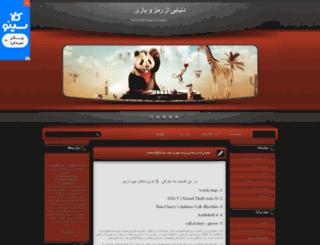 ramzgams.mihanblog.com screenshot