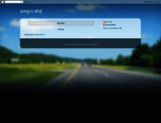 rana2hinditech.blogspot.in screenshot
