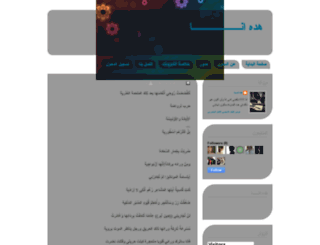 ranamahamed.blogspot.com screenshot