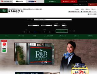 randb.jp screenshot