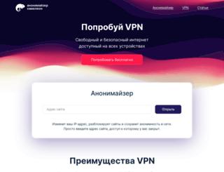 random.org.cmle.ru screenshot