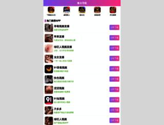 randomlittlefaves.com screenshot