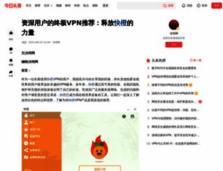 randomrocket.net screenshot