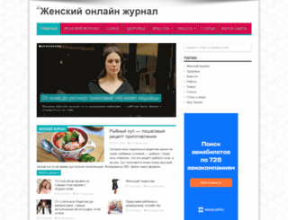 randomwill.ru screenshot