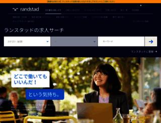 randstad.co.jp screenshot