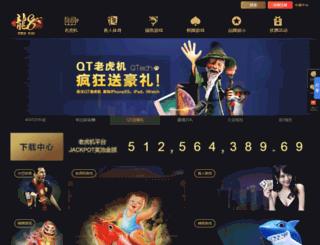 rangame.com screenshot