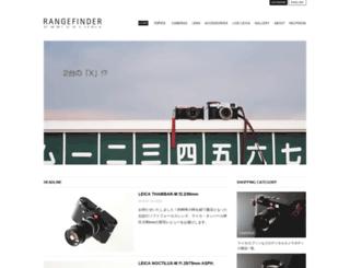 rangefinder.yodobashi.com screenshot