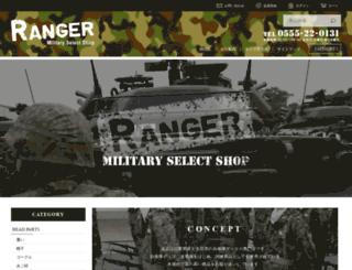 ranger.ne.jp screenshot