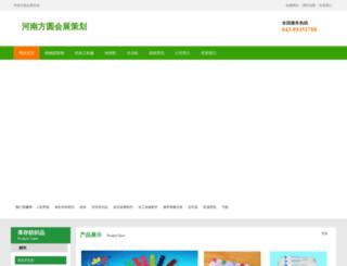 rangerecoverstocktips.com screenshot