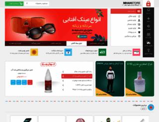 ranginkala.mihanstore.net screenshot