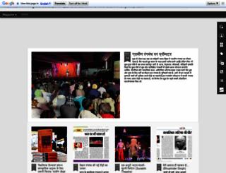 rangwimarsh.blogspot.in screenshot