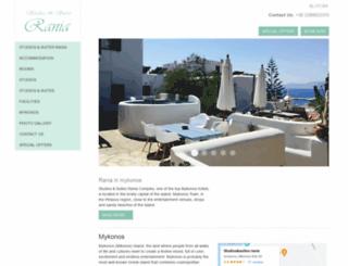 raniainmykonos.com screenshot
