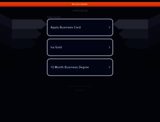 ranking.bg screenshot