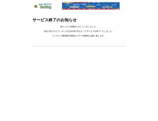 ranking.s-ling.com screenshot