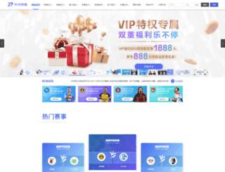 rankmytri.com screenshot