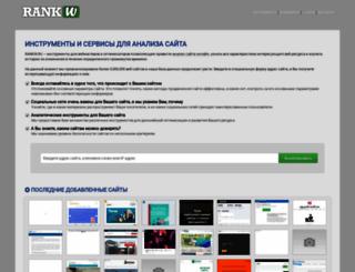 rankw.ru screenshot